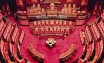 Venezuela in Senato: un esempio di variegata competenza dei nostrirappresentanti