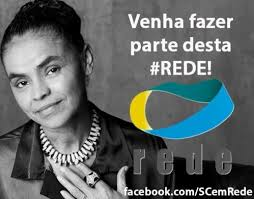 Rede Silva