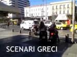 """""""Scenari Greci"""": un film di Aldo Piroso (e quindi, Auguri dallaGrecia)"""