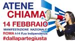Cambia la Grecia, cambia l'Europa: tutti in piazza a Roma, alle 14,30 da PiazzaIndipendenza