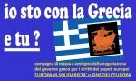 """""""Io sto con la Grecia. E tu ?"""" – superate le 5.000adesioni"""