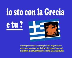 io-sto-con-la-grecia