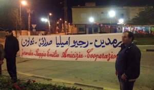 foto tunisia 5