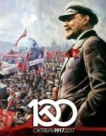 1917. La Rivoluzione russa fu una rivoluzione contro laguerra