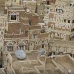 Perduto Yemen: Un film di AldoPiroso