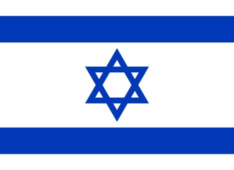 "Ugo Giannangeli: ""La legalità quale strumento dell'apartheid"" nella Palestinaisraeliana."